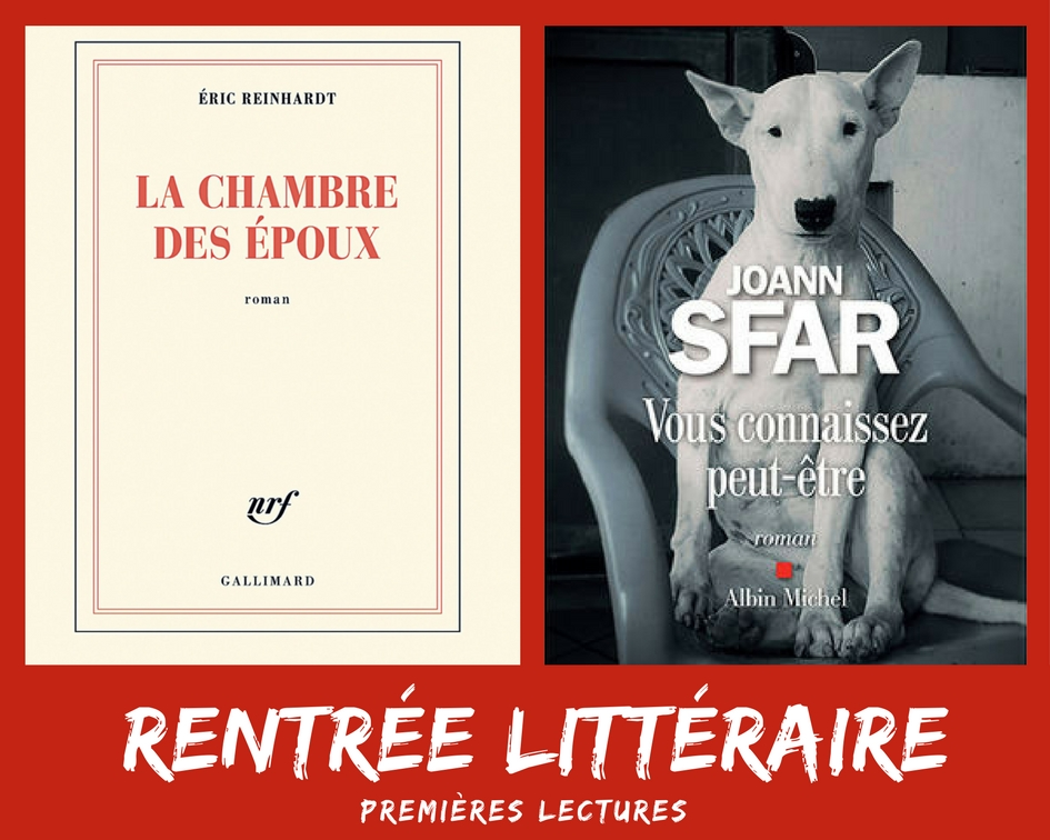 rentree litteraire portail